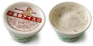 Best sushi in Tokyo Basashi ice cream
