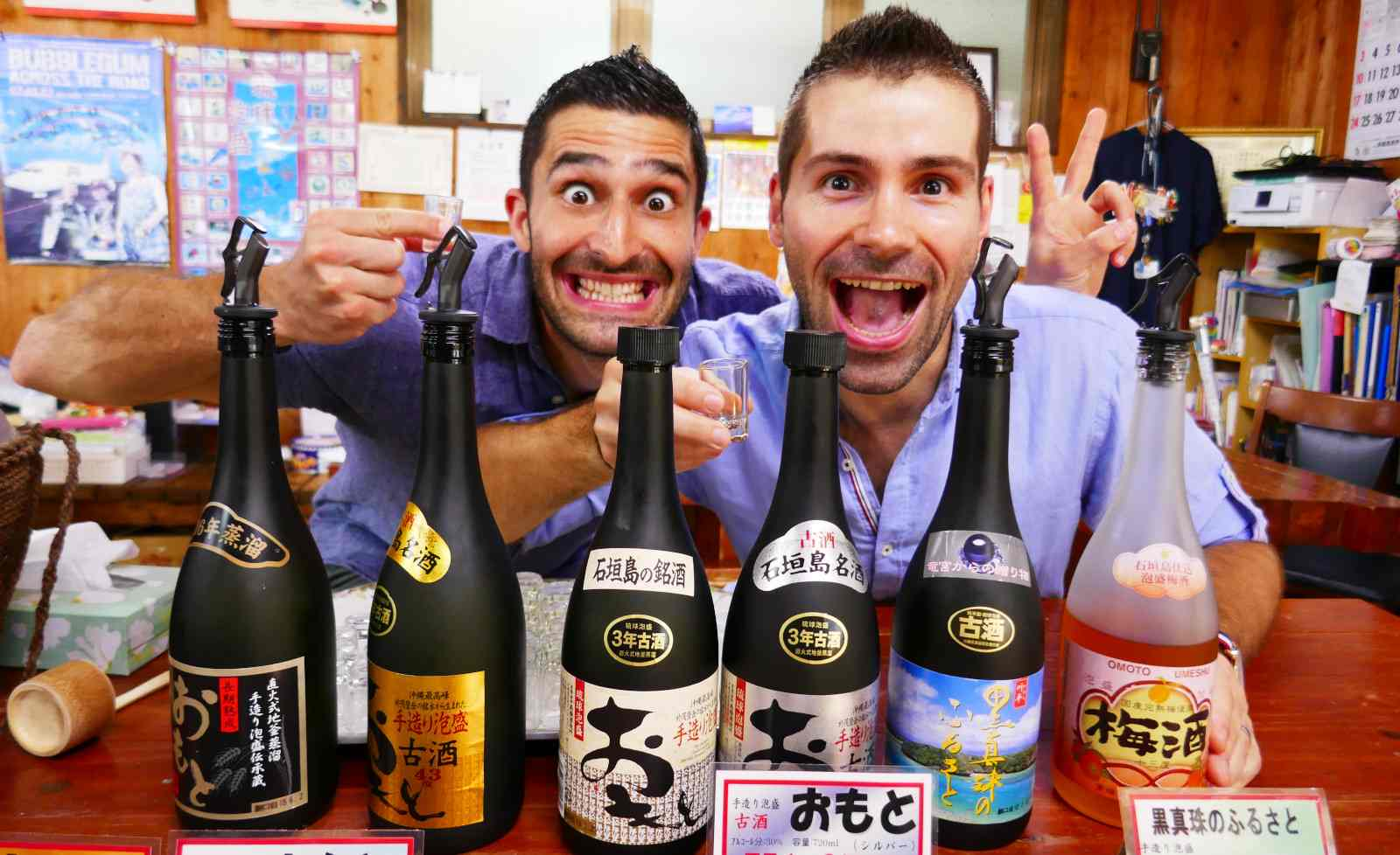 Yaki Udon is Japanese dish which goes well with the traditional Sake from Japan