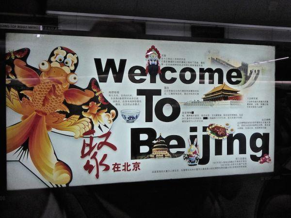 Beijing food and drinks