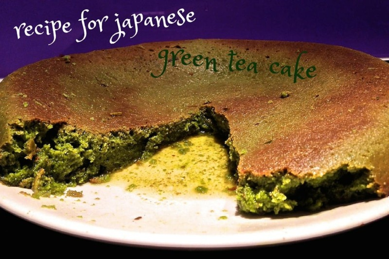 Simple recipe for Japanese green tea cake